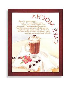 Coffee Cafe Mocha Home Kitchen Wall Picture Cherry Framed Ar